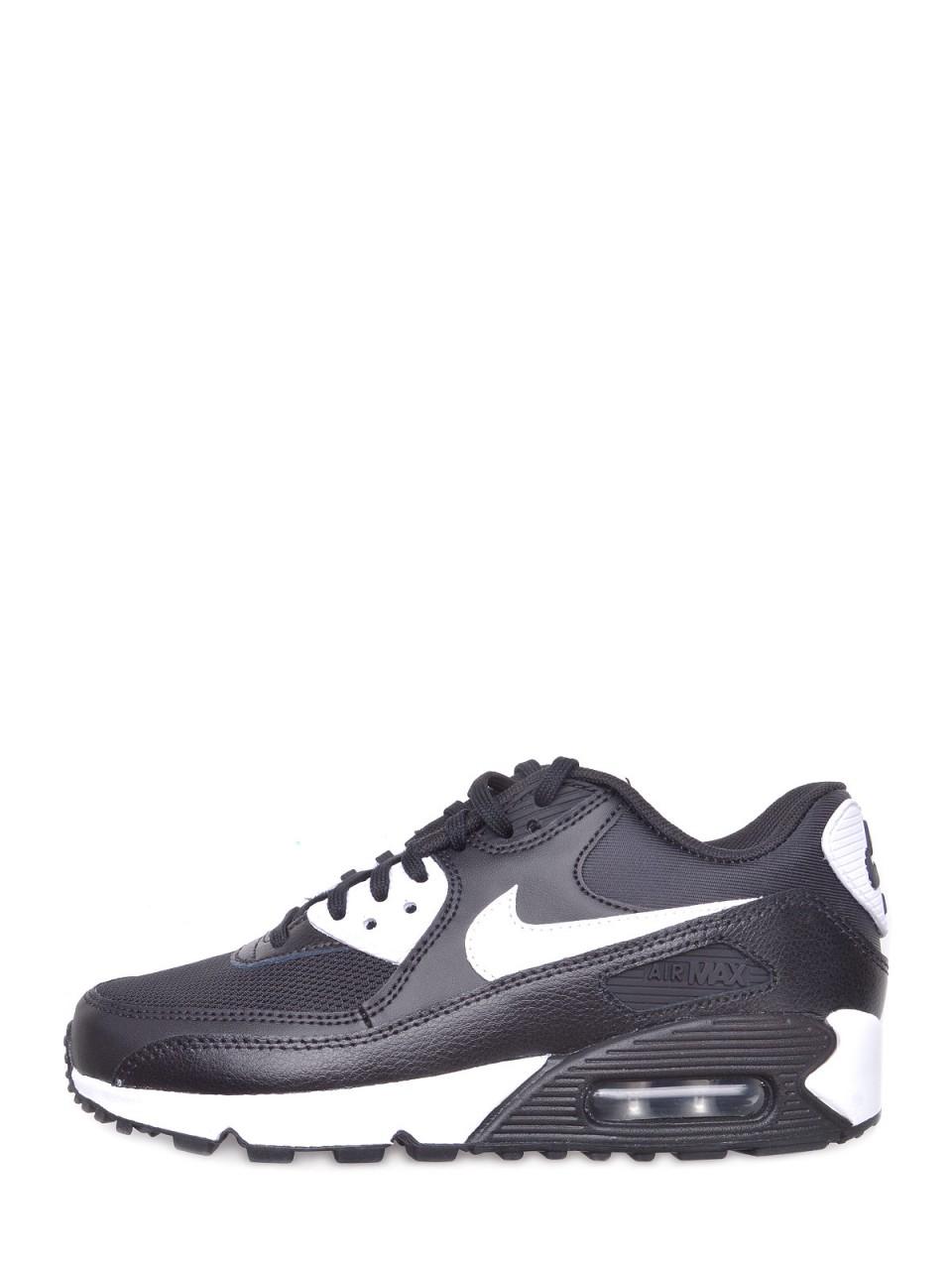 cheapest price new authentic a few days away Nike Airmax auf Rechnung kaufen   Rechnungskauf24.at